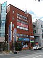 Korea-Seorabeol Sinmun-Building.jpg