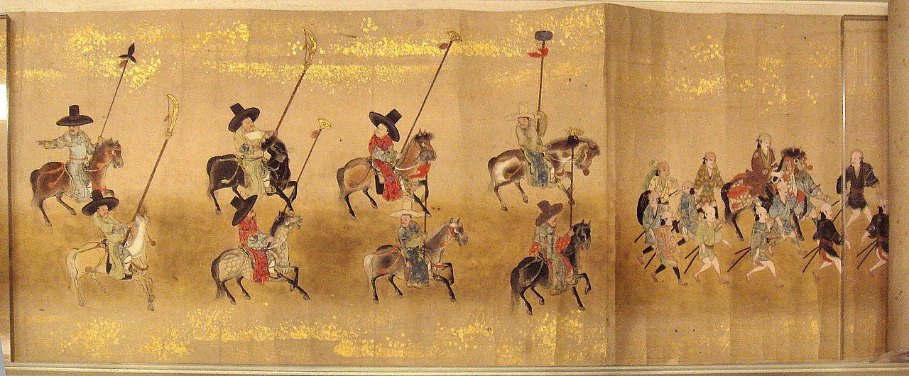 File:KoreanEmbassy1655KanoTounYasunobu.jpg - Wikimedia Commons