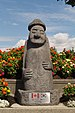 Korean Statue at Port Vancouver.jpg