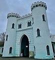 Korsun-Shevchenkivskyi gateway.jpg
