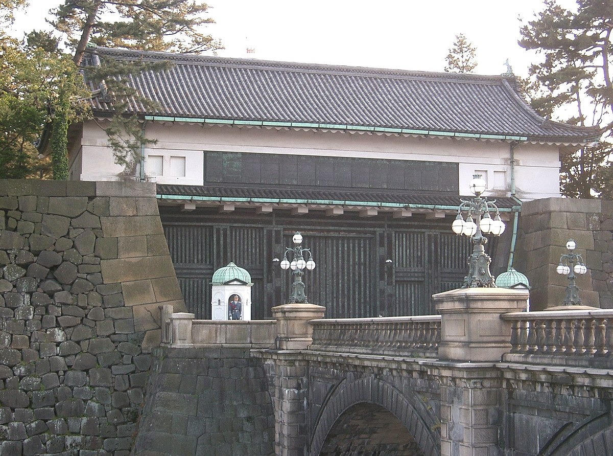Tokyo Imperial Palace - Wikipedia