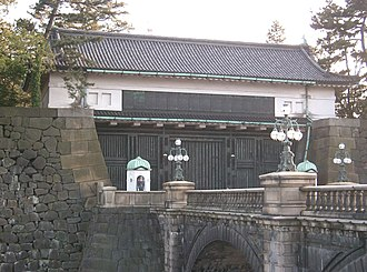 Tokyo Imperial Palace - Main gate to the Imperial Palace