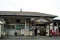 Kouro Station 08.jpg