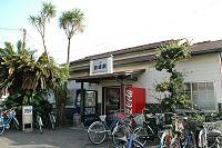 Koutoku-Line-Yoshinari-sta.jpg