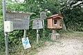 Koya Pilgrimage Routes(Nyonin-michi)7.jpg