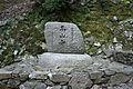 Kozanji Kyoto Kyoto01s5s4592.jpg
