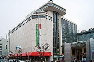 Hanshin Department Store - Kenmin Hyakkaten, March 2011