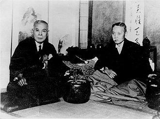 Yukio Ozaki - Image: Kunimatsu Hamada and Yukio Ozaki
