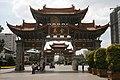 Kunming Walking Street (9964721874).jpg