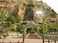Kurdistan Sulaymaniyah province 161.JPG