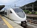 Kuroha 288 2007 at Gobo Station 01.jpg