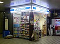 LAWSON S OSL Chuo-Hommachi Station store.jpg