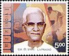 LV Prasad 2006 stamp of India.jpg