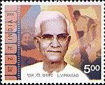 LV Prasad 2006 stamp of India.jpg