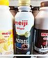 Lactose-free milk, BKK, 2021-09-30.jpg