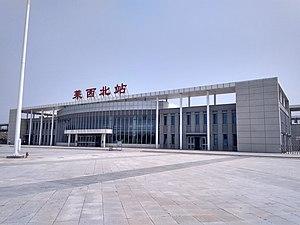 Laixibei Railway Station.jpg