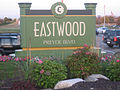 Lansing Eastwood Towne Center sign 2.jpg