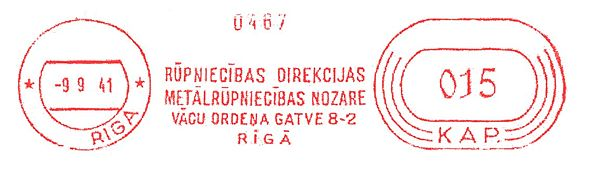 Latvia stamp type B1.jpg