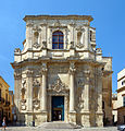 Lecce santa chiara face.jpg