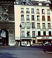 Leon Agel music shop, 1955.jpg