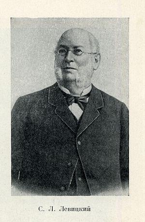 Sergey Lvovich Levitsky - Image: Levitsky R.S. portrait of Levitsky S.L. 1890