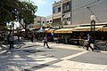 Life Under Fire - Beersheba (8704055299).jpg