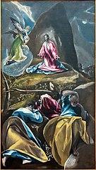 Oració a l'hort (El Greco, versions del taller)