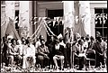 Lion of the Punjab. Exhibition Inauguration. Gunnersbury Park.. 1982.jpg