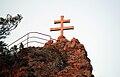 Liptovsky Hradok symbol na skalnom brale.jpg