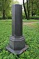 Literator Bridges Grave Andreev.jpg