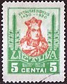Lithuania 1930 MiNr0295 B002.jpg