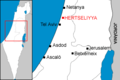 Localització de Hertseliyya.png