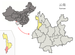 Location of Lushui County (pink) and Nujiang Prefecture (yellow) within Yunnan province of China
