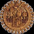 Logo de la Universidad de Salamanca.png