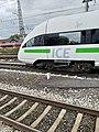 Logo mit grünem Balken des Intercity-Express.jpg
