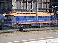 Lokomotywa BR232 PCC Rail Szczakowa PESA Bydgoszcz.jpg