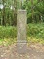 Lubostroń, park, ok. 1800j.JPG