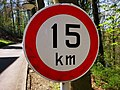 Luxembourg road sign C,14 (15 kmh).jpg