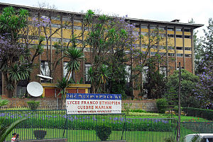 Education in Ethiopia - Lycée Guebre-Mariam, the French international school in Addis Ababa