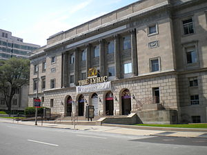 Lyric Theatre (Kansas City, Missouri) - Image: Lyric Theatre KC