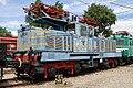 MAV V41.523 Electric Locomotive (32798817513).jpg
