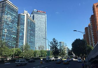China Metallurgical Group Corporation - Image: MCC Tower (20160919145504)