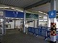 MC 澳門 Macau 金光飛航 Cotai Jet Pier 氹仔客運碼頭 Taipa Ferry Terminal piers immigration dept sign Pac On Road Dec 2016 Lnv2 002.jpg