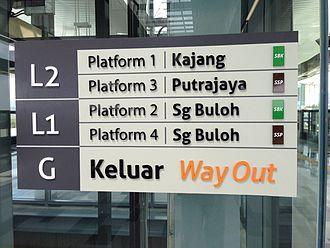Kwasa Damansara MRT station - Image: MRT SBK Kwasa Damansara level & platform signage