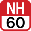 MSN-NH60.png