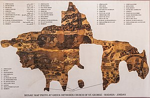 Madaba Map - Reproduction of the Madaba Map