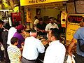 Mahane Yehuda Market (5100834725).jpg