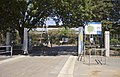 Main gate at Manuka Oval.jpg
