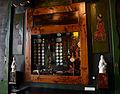 Maison de Victor Hugo Salon chinois Miroir 271220120.jpg