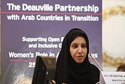 Maitha Salem Al-Shamsi.jpg
